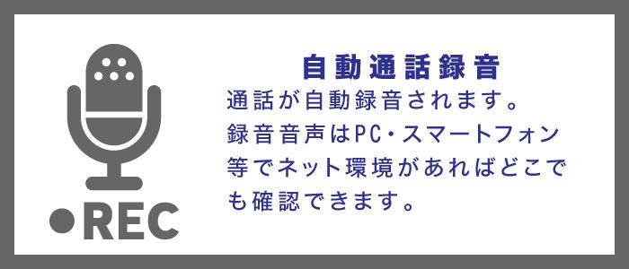 rec_CH